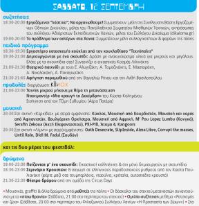 programma festival sabbato