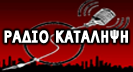 http://radiokatalipsi.espiv.net/