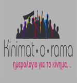 http://www.kinimatorama.net/