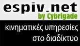 espiv.net