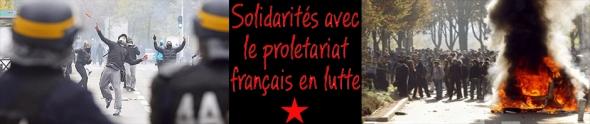 solidarités avec le proletariat française en lutte | αλληλεγγύη με το μαχόμενο προλεταριάτο της Γαλλίας
