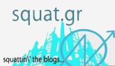 Squat.gr