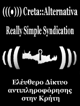 (((●))) Creta::Alternativa .:: Ελέυθερο Δίκτυο αντιπληροφόρησης στην Κρήτη :: Really Simple Syndication