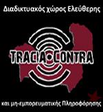 Tracia (((i))) Contra